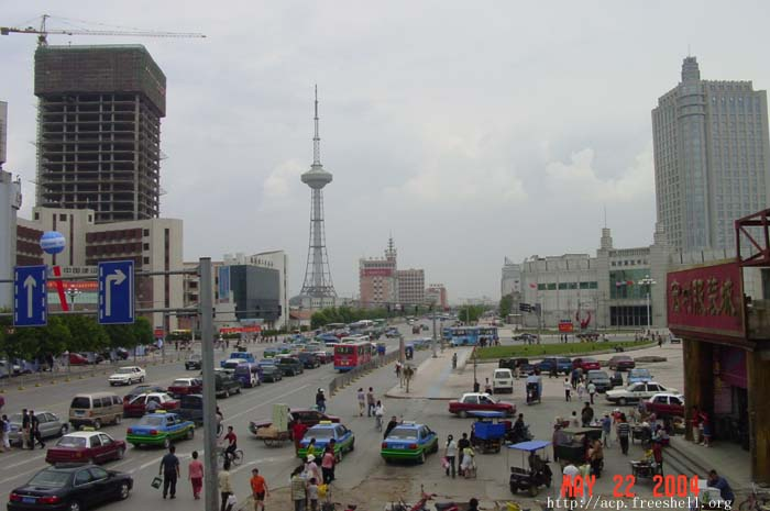 Dongying China  city images : Opiniones de Dongying